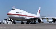 政府専用機=羽田空港で2017年4月、竹内紀臣撮影