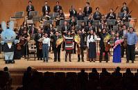 コンサート」の終わりに客席に手を振る出演者ら=横浜市西区の横浜みなとみらいホールで2018年1月14日午後5時25分、西本勝撮影