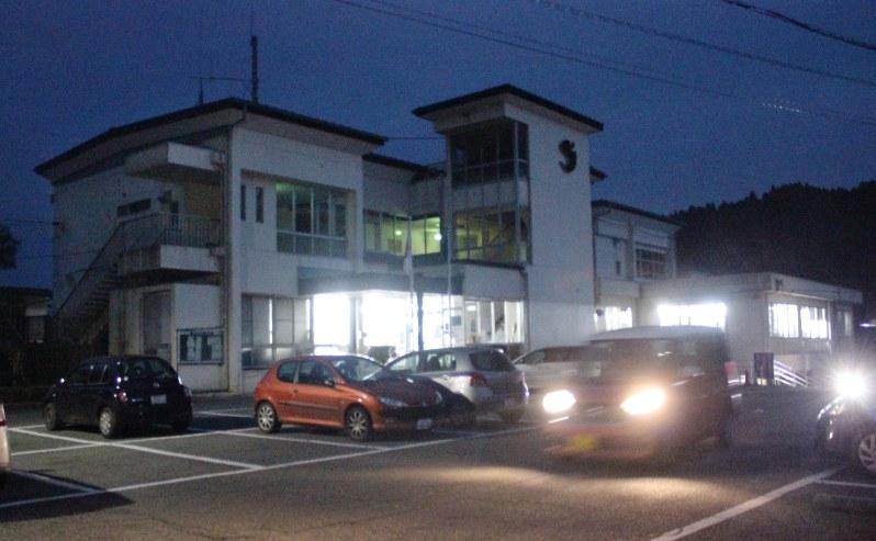 熊本・産山:村職員の通勤手当を大幅削減 最大8割にも - 毎日新聞