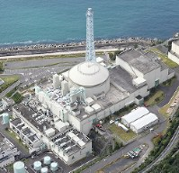 Monju, a trouble-plagued prototype fast-breeder nuclear reactor which is set to be decommissioned, is pictured in this photo taken from a Mainichi Shimbun helicopter in Tsuruga, Fukui Prefecture, on Oct. 20, 2017. The reactor was regarded as the core of Japan's nuclear fuel cycle project. (Mainichi)