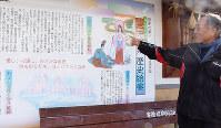 岩井温泉の魅力を語る中島隆敏さん=鳥取県岩美町で、阿部絢美撮影