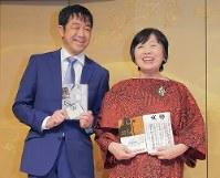 Yoshinobu Kadoi, left, and Chisako Wakatake (Mainichi)