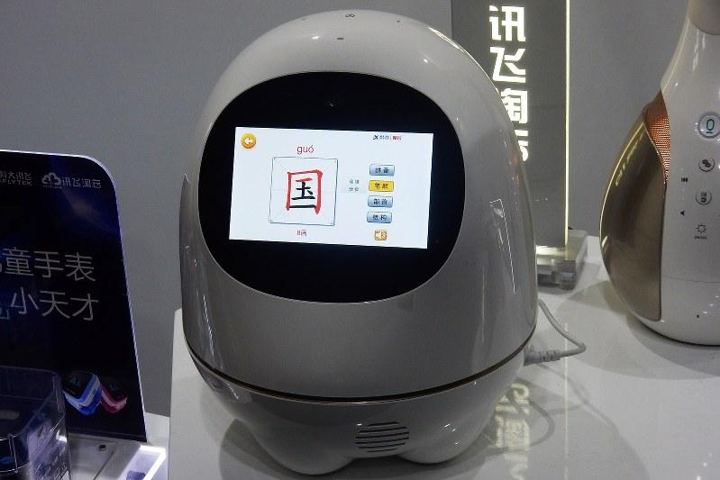 中国「科大訊飛」が開発したAIロボット。「『国』の書き順を教えて」と話しかけると、画面に表示される=中国合肥市で2017年12月6日、赤間清広撮影
