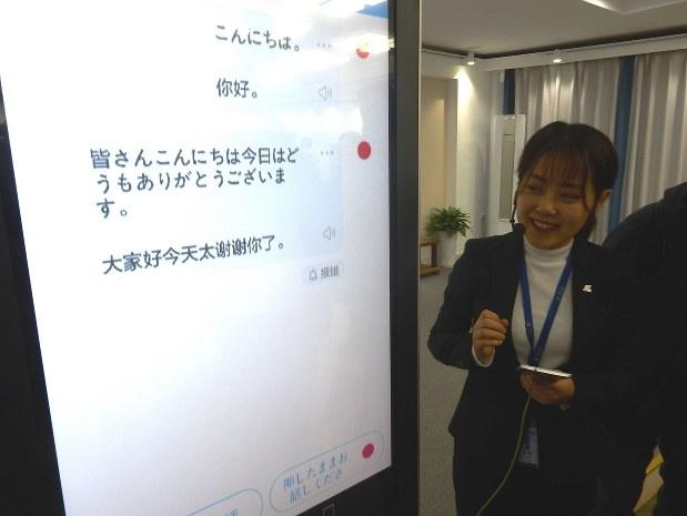 スマホに日本語で話しかけると、画面に文字と中国語の翻訳が瞬時に表示された=中国合肥市の「科大訊飛」で2017年12月6日、赤間清広撮影