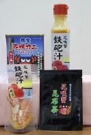 試行錯誤の末、製品化にこぎ着けた花咲ガニのオリジナル土産4種=根室市の「光風」で