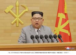 2018年を迎えて新年の辞を発表する金正恩朝鮮労働党委員長(朝鮮中央通信=朝鮮通信)