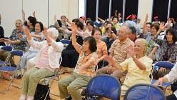 認知症予防の体操は各地で盛んに行われている