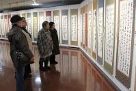 海外からの応募を含む入賞作品が展示されている第49回国際現代書道展=札幌市民ギャラリーで