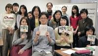 発足した「精神疾患の親をもつ子どもの会(こどもぴあ)」のメンバーら=東京都港区の東京都障害者福祉会館で2018年1月21日