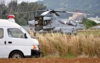 不時着したヘリコプターを点検する米軍関係者=沖縄県うるま市の伊計島で2017年1月21日午前8時54分、蓬田正志撮影