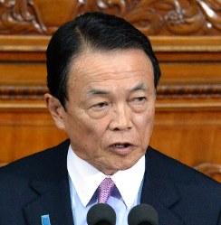 Japanese Finance Minister Taro Aso (Mainichi)