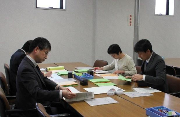 出願 北海道 大学
