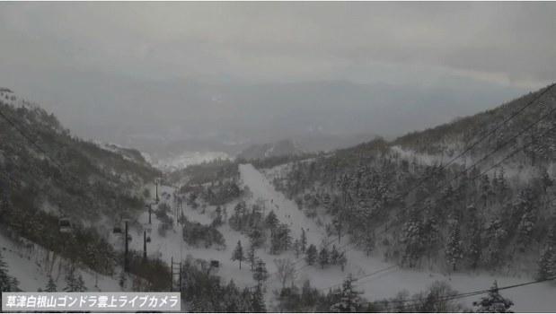 群馬 草津白根山が噴火 スキー場で雪崩 写真特集1 7 毎日新聞