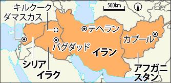 イラク:イランに急接近 石油巡...