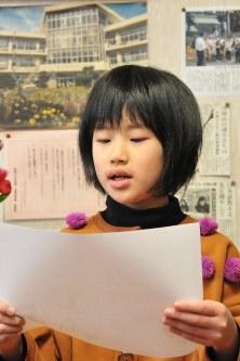 表彰式で最優秀作品を読み上げる加藤心葉さん=諏訪市中洲の中洲小学校で