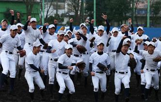 第90回選抜高校野球:東海大相模...