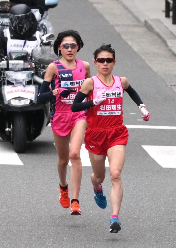マラソン 大阪 女子