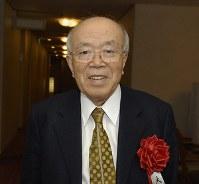 大峯あきらさん 88歳=宗教哲学者(1月30日死去)