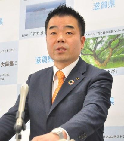 滋賀県:三日月知事が再選出馬へ...