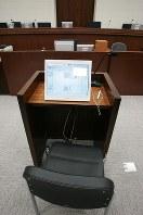 証言台から見た裁判員法廷=東京地裁で2009年7月24日、尾籠章裕撮影
