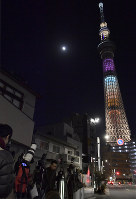 Many photographers take pictures of the total lunar eclipse together with Tokyo Skytree in Tokyo's Sumida Ward on Jan. 31, 2018. (Mainichi)