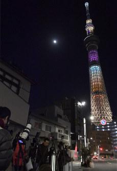 皆既月食とスカイツリーの共演を撮影する多くのカメラマン=東京都墨田区で2018年1月31日午後8時59分、藤井達也撮影
