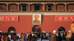 中国・北京の天安門前