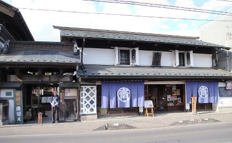 通りに面して立つ「店蔵」は斎理屋敷で最も古い。1階では土産物を販売している=丸森町で