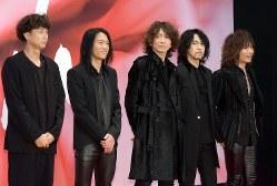 東京国際映画祭のレッドカーペットに登場したザ・イエロー・モンキーのメンバー=2017年10月25日、根岸基弘撮影