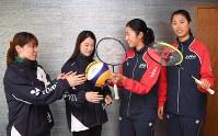 互いの競技用具を手にして話が弾む、(左から)バドミントン女子の田中、米元、ビーチバレー女子の溝江、橋本=藤井太郎撮影