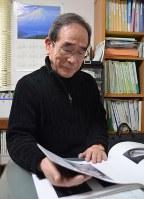 宮川守さん