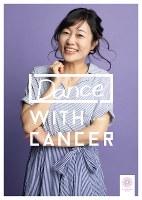 がんになっても笑顔で暮らせる社会を目指すイベント「ラベンダーリングデイ」で「がんサバイバー」をプロがメークし、撮影した写真=ラベンダーリング事務局提供