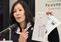 国際パラリンピック委員会(IPC)公認教材「I'mPOSSIBLE(アイム・ポッシブル)」の発表をするマセソン美季さん=東京都港区で2017年2月21日