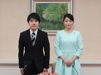 Princess Mako, right, and Kei Komuro are seen in this file photo. (Pool photo)