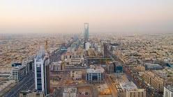 サウジアラビアの首都リヤドで
