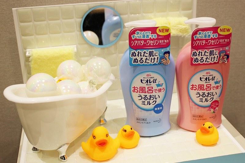 使う ミルク で うるおい お ビオレ 風呂