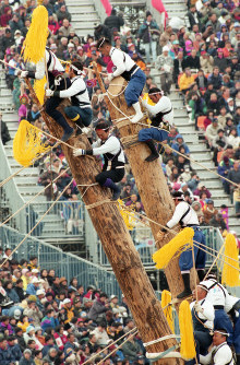 This Feb. 7, 1998 file photo shows a performance during the opening ceremony of the Winter Olympics in the city of Nagano. (Mainichi)