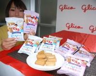 10億個の乳酸菌と食物繊維を配合した「ビスコ シンバイオティクス」=大阪市北区で2018年2月9日、岡奈津希撮影