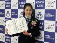 卒業証書を手にする宮原知子=大阪府高槻市内で2016年2月13日午後0時49分、福田智沙撮影
