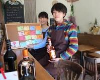 cafe sowersの黒沢駿さん(右)
