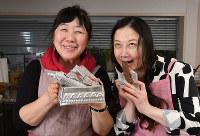「ハッピーバレンタイン」と枝元なほみさん(左)と西原理恵子さん=根岸基弘撮影