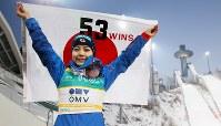 W杯通算53勝目を挙げて歴代最多勝利記録に並び、ジャンプ台の前で笑顔を見せる高梨沙羅=韓国・平昌で2017年2月16日、佐々木順一撮影
