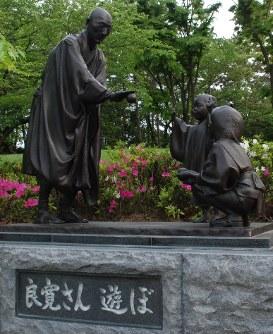 良寛の像=新潟市の西大畑公園で2011年5月21日、川畑さおり撮影