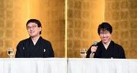 国民栄誉賞表彰式後の記者会見で笑顔を見せる羽生善治氏(左)と井山裕太氏=東京都千代田区で2018年2月13日午後6時51分、竹内紀臣撮影