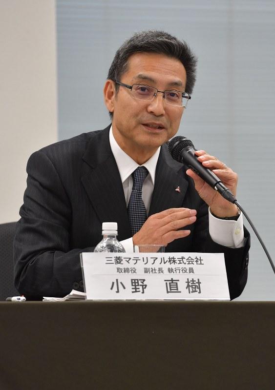 三菱マテリアルの小野直樹副社長=2017年11月24日、西本勝撮影