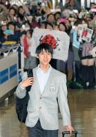 大勢のファンの出迎えを受け、笑顔で成田空港に到着した羽生結弦=千葉県成田市で2014年2月25日午前10時17分、竹内幹撮影