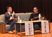 薬物依存への向き合い方について対談する丸山泰弘氏(左)と市川岳仁氏