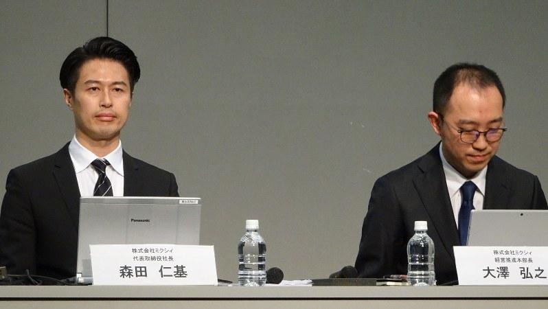 記者会見する森田仁基・ミクシィ社長(左)=東京都内で2018年2月14日、今沢真撮影