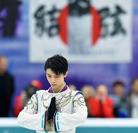 Yuzuru Hanyu takes a moment to concentrate ahead of his free program at the Rostelecom Cup at Megasport Sport Palace in Moscow, Russia, on Oct. 21, 2017. (Mainichi)