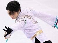 【平昌五輪】男子フリーで演技する羽生結弦=江陵アイスアリーナで2018年2月17日、宮間俊樹撮影